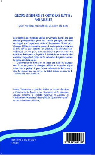 4eme Georges Seferis et Odysseas Elytis: parallèles