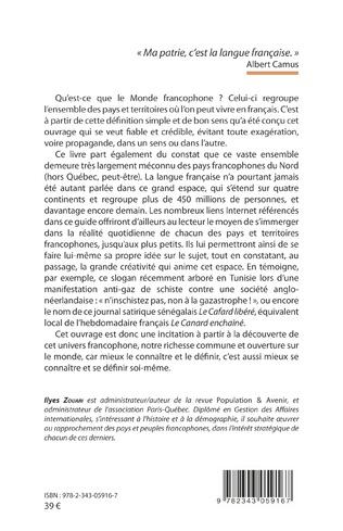 4eme Petit dictionnaire du Monde francophone
