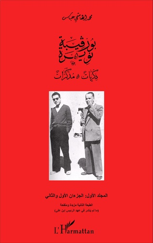 4eme Bourguiba et Nouira (version arabe)