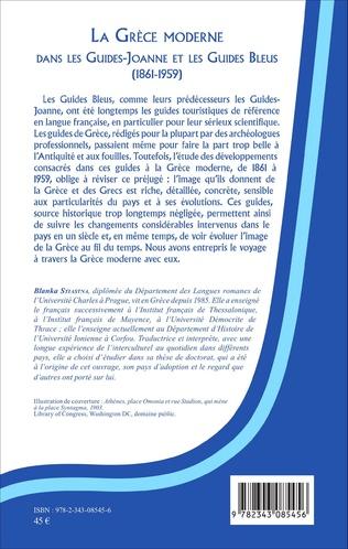 4eme La Grèce moderne