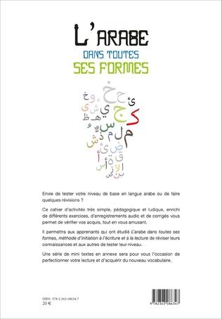 4eme L'arabe dans toutes ses formes - Cahier d'activités