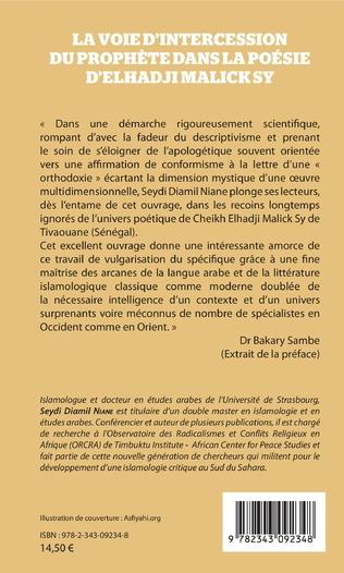 4eme La voie d'intercession du Prophète dans la poésie d'Elhadji Malick Sy