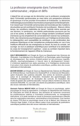 4eme La profession enseignante dans l'université camerounaise; enjeux et défis