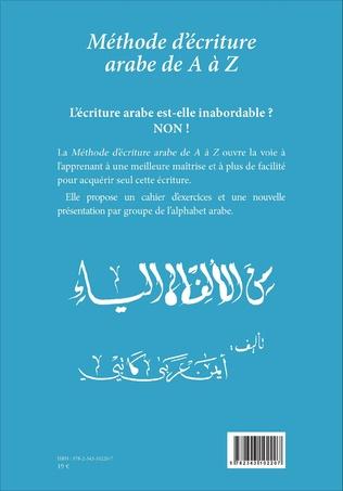 4eme Méthode d'écriture arabe de A à Z