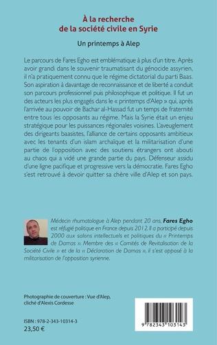 4eme A la recherche de la société civile en Syrie
