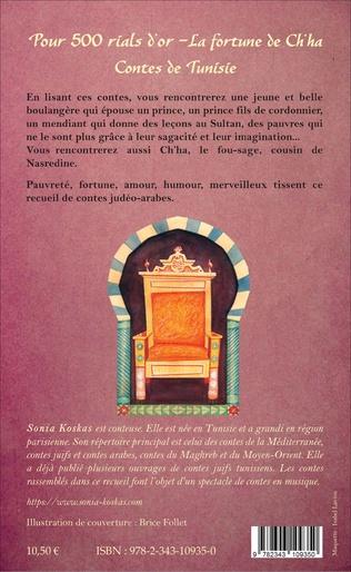4eme Pour 500 rials d'or - La fortune de Ch'ha