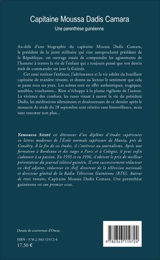 4eme Capitaine moussa Dadis Camara