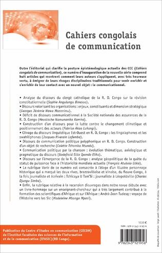 4eme Cahiers congolais de communication 2017 N° 1