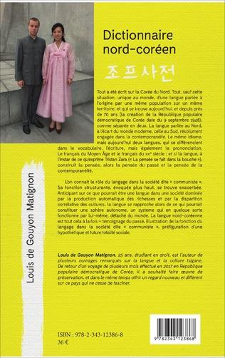 4eme Dictionnaire nord-coréen