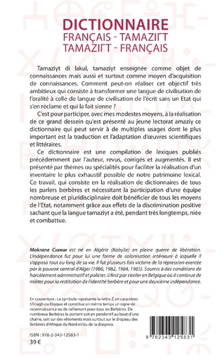 4eme Dictionnaire français - tamazirt