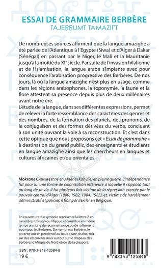 4eme Essai de grammaire berbère