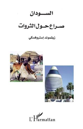 4eme Soudan. Conflits autour des richesses