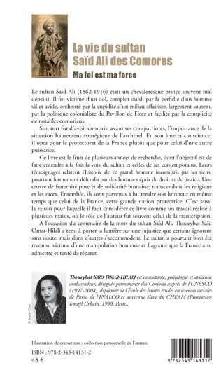 4eme La vie du sultan Saïd Ali des Comores