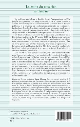 4eme Le statut du musicien en Tunisie