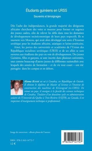 4eme Etudiants guinéens en URSS