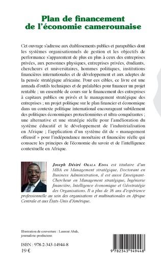 4eme Plan de financement de l'économie camerounaise