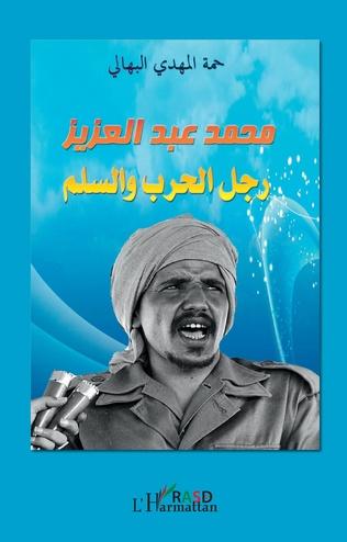 4eme L'homme de la paix et de la guerre (en arabe)