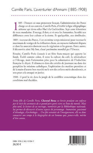 4eme Camille Paris