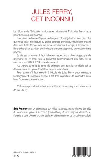 4eme Jules Ferry, cet inconnu