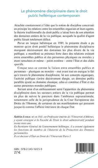 4eme Phénomène disciplinaire dans le droit public hellénique contemporain