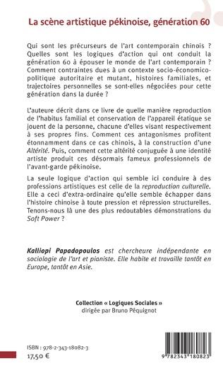 4eme La scène artistique pékinoise, génération 60