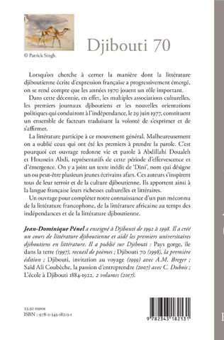 4eme Djibouti 70. Abdillahi Doualeh Waïs, Houssein Abdi Gouled,