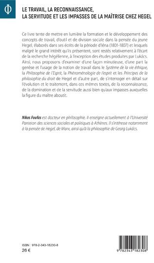 4eme Le travail, la reconnaissance, la servitude et les impasses de la maîtrise chez Hegel