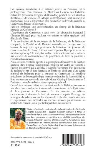 4eme Introduction à la littérature jeunesse au Cameroun