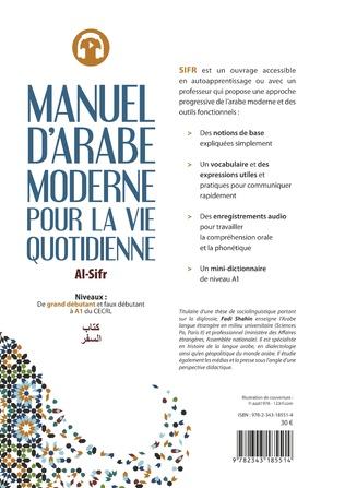 4eme Manuel d'arabe moderne pour la vie quotidienne