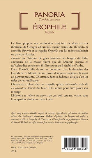 4eme Panoria - Comédie pastorale