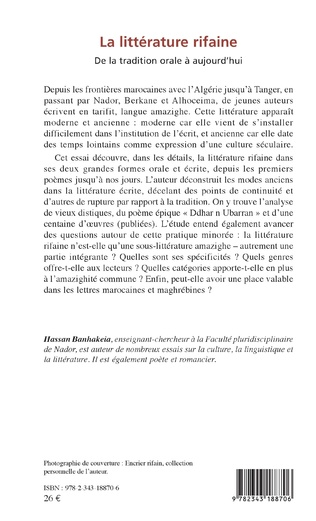 4eme La littérature rifaine