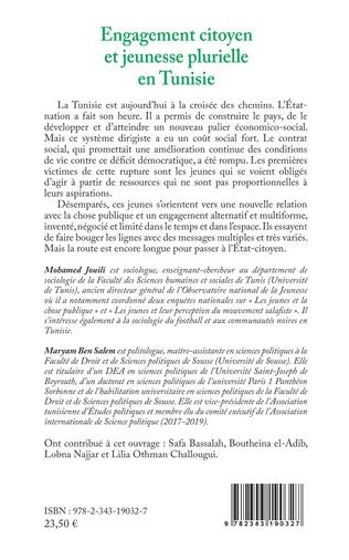 4eme Engagement citoyen et jeunesse plurielle en Tunisie