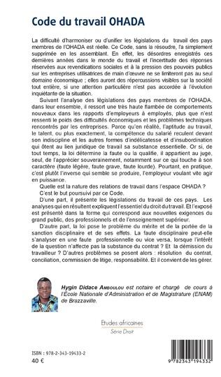 4eme Code du travail OHADA 1ère édition