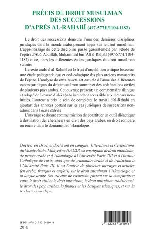 4eme Précis de droit musulman des successions d'après Ali al-Rahabi