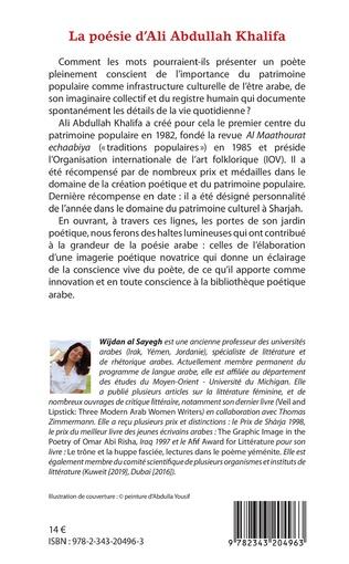 4eme La poésie d'Ali Abdullah Khalifa