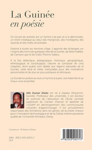 4eme La Guinée en poésie