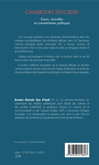4eme Cameroun 2010-2020