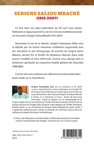 4eme Serigne Saliou Mbacké (1915-2007)