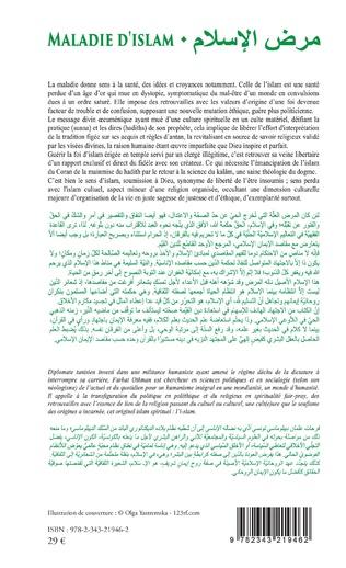 4eme Maladie d'islam
