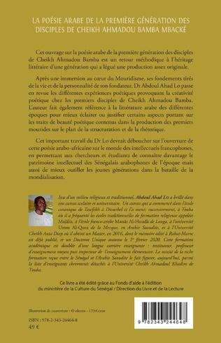 4eme La poésie arabe de la première génération des disciples de Cheikh Ahmadou Bamba Mbacké