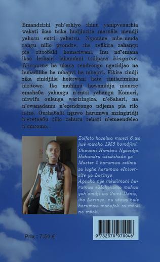 4eme Kaulu Mshindji
