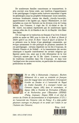 4eme Les Sharifs dans l'histoire des Comores