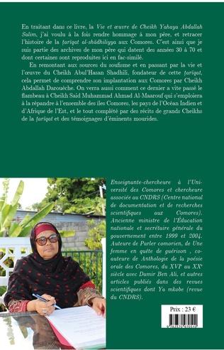 4eme Vie et oeuvre de Cheikh Yahaya Abdallah Salim