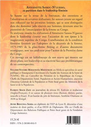 4eme Antoinette Sassou-N'guesso