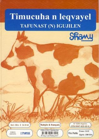 4eme Contes Kabyles - La vache des orphelins