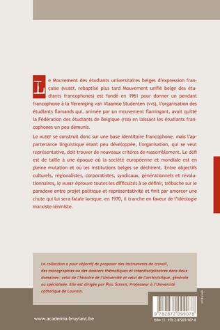 4eme L'ILLUSION IDENTITAIRE DES ETUDIANTS FRANCOPHONES