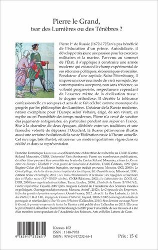 4eme Pierre Le Grand