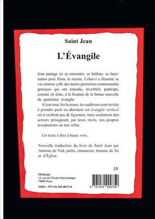 4eme L'Évangile